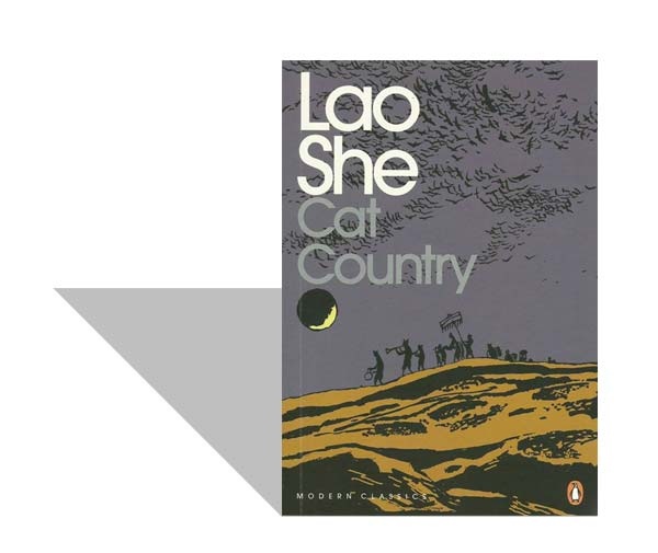 Lao She, Cat country